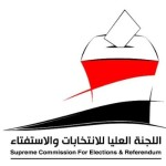 yemen-deploys-biometric-voter-registration
