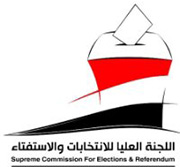 Supreme-commission-of-elections-and-referendum-scer-yemen-m2sys